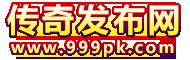 www.999pk.com